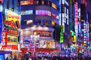 Hakihabara, voyage d'affaires à Tokyo